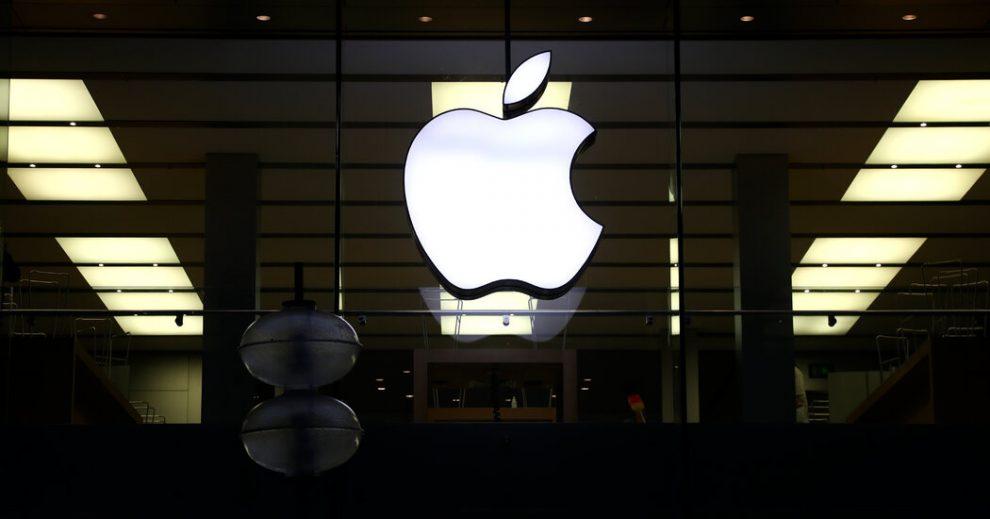 La App Store de Apple atrae una acusación antimonopolio de la UE