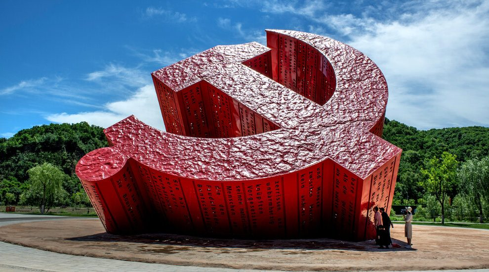 El 'turismo rojo' florece en China antes del centenario de la fiesta