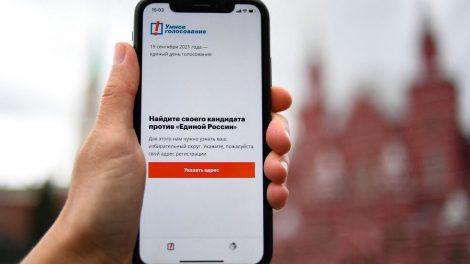Google y Apple, bajo presión de Rusia, eliminan la aplicación de votación
